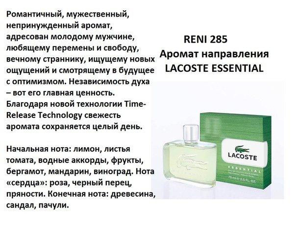 897564_285-49911145