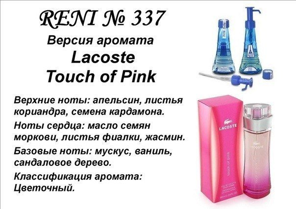 381529_337-67161418
