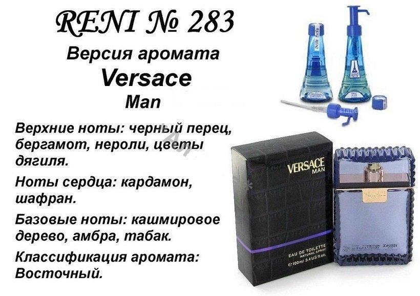 54d613c4e4582_283