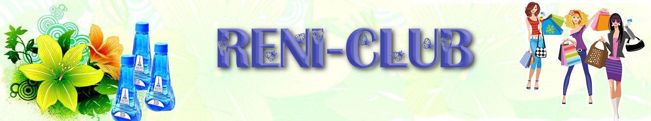 Наливная парфюмерия RENI в розницу….+7 950 421 35 38